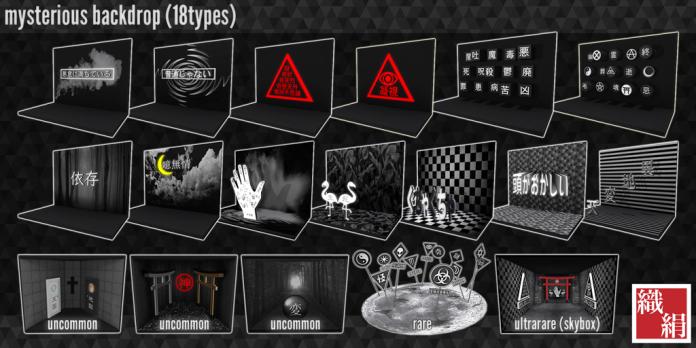 OLQINU _ mysterious backdrop (gacha key)